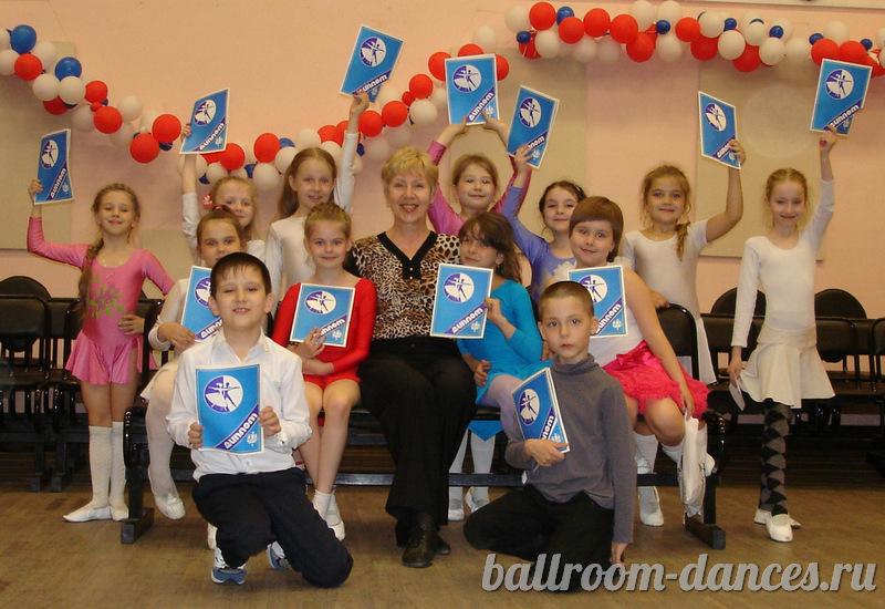 Бальные танцы, дети: фото